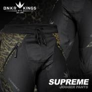 Bunkerkings Supreme Jogger Pants - Leopard размер S